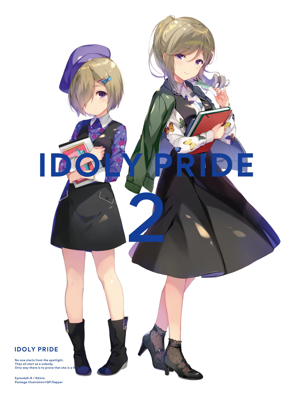 https://idolypride.jp/wp-content/uploads/2021/01/200301_ip_bd_2_wcase-H1.png